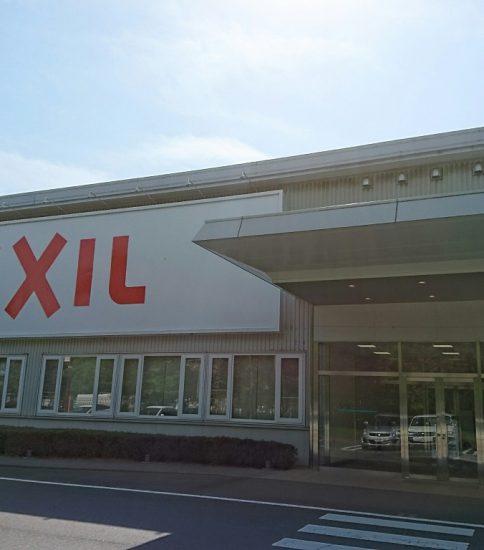 LIXIL石下工場見学会に行ってきました!