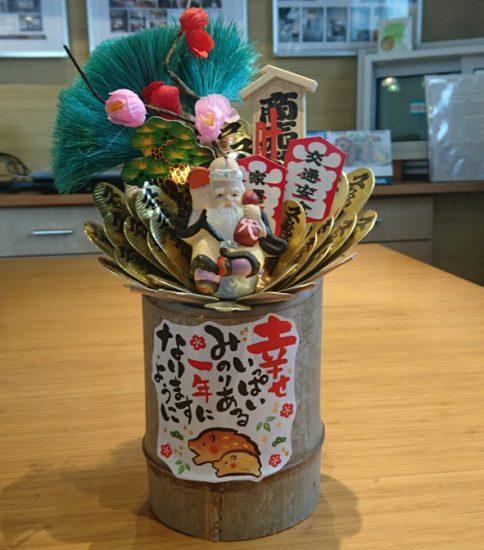 西新井大師へ初詣に行ってきました