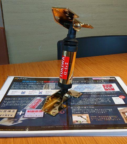 制震ダンパープレゼントキャンペーン期間延長!