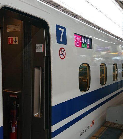 社員研修で金沢へ行ってきました!①